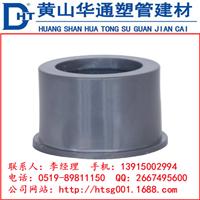 西安140*90upvc补芯给水专用耐压耐腐蚀