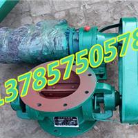 高效除尘器卸灰阀星型卸料器YJD26零利润