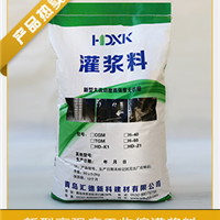 供应青岛工程加固修补灌浆料价格及厂家