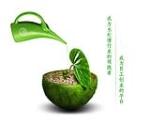 北京污水处理设备有限公司