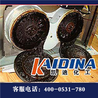 供应凯迪煤焦油清洗剂价格