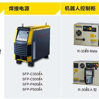 供应智能弧焊机器人系列济南供货商