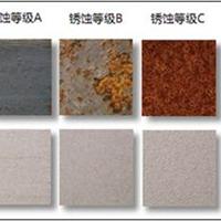 铝合金轮毂石榴石喷砂磨料