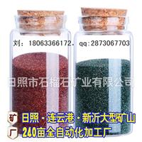 金刚砂厂家喷砂效果SA2.5以上石榴石磨料
