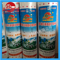 聚乙烯丙纶符合防水卷材