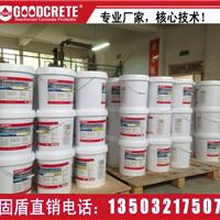 水泥地坪硬化剂 质优价廉 固盾厂家直销