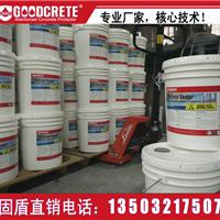 锂基密封固化剂,畅销国内外 固盾厂家直销