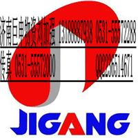 济南巨申物资主营济钢低温容器15GrMoR