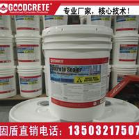 锂基密封固化剂,国际品质 国产价格