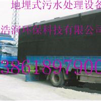 杭州智能化雨水回收设备浩润厂家最新批发价格