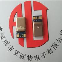 3.1usb TYPE-C公头{拉伸款带PCB板无缝短款}