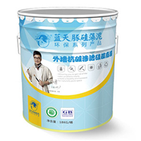 蓝天豚硅藻泥,外墙抗碱渗透硅藻底漆