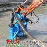 液压挖机加装清淤泵 泥浆泵 排污泵