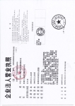 中泛(苏州)新材料发展有限公司