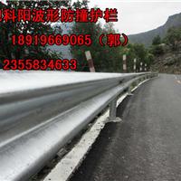 安徽高速护栏价格