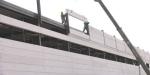 苏州同筑新型建材有限公司