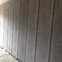 轻质隔墙条板