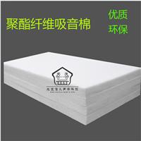 供应聚酯纤维吸音棉聚隔音棉墙体填充棉