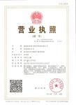 南通君彰复合材料科技有限公司