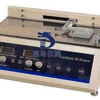 供应摩擦系数检测仪