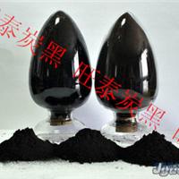 改性塑料树脂瓦用蓝相WT620#色素炭黑18微米