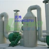 供应工业废气处理净化塔 厂家直销环保设备