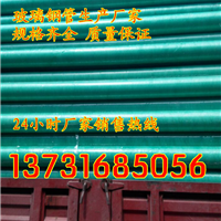天津电力玻璃钢管生产厂家