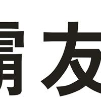 河北霸友金属丝网制品有限公司