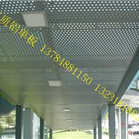 机房,穿孔吸音吊顶板@冲孔铝天花吸声板