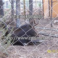 好用的动物园围网哪里买|不锈钢动物园围网价格