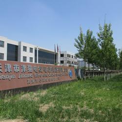 天津市小猫线缆股份有限公司