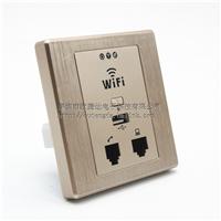 供应入墙式面板ap 酒店宾馆wifi插座路由器