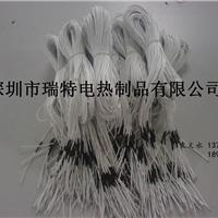 深圳市瑞特电热制品有限公司