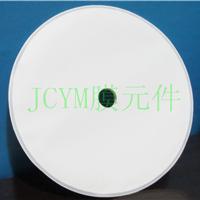 供应MBR平板膜  MBR一体化水处理设备