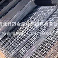 污水处理钢格板(优质)化学厂钢格板【科迈】