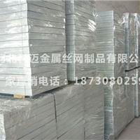 核电镀锌钢格板_中石化平台钢格板【科迈】