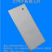供应重庆自主生产专利MBR平板膜