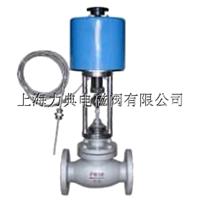 供应LDZW(P/M)系列电子式电动温控调节阀