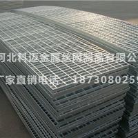 仓储货架钢格板_电厂热浸锌钢格板【科迈】
