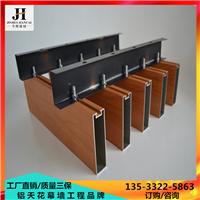 矩形铝方管型材安装龙骨铝方通安装方法