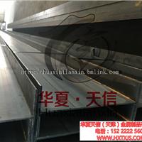 华夏天信金属高频焊接h型钢东北厂家