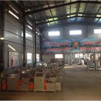 供应制炭机 机制炭设备 北京机制炭机器