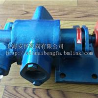 供应KCB-18.3不锈钢齿轮油泵