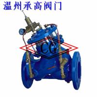 CJH108X活塞式电动遥控阀