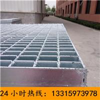 山西大同热镀锌平台钢格栅板13315973978