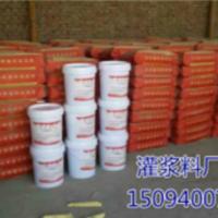 渭南设备基础灌浆料