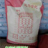 商洛设备基础灌浆料