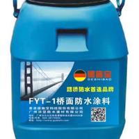 供应FTY-1桥面补漏材料厂家批发零售