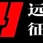 辽宁省朝阳远征电子器件厂