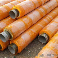 预制架空玻璃钢聚氨酯保温管价格